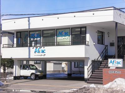 釧路営業所
